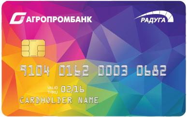У нас появилась возможность оплаты банковской картой